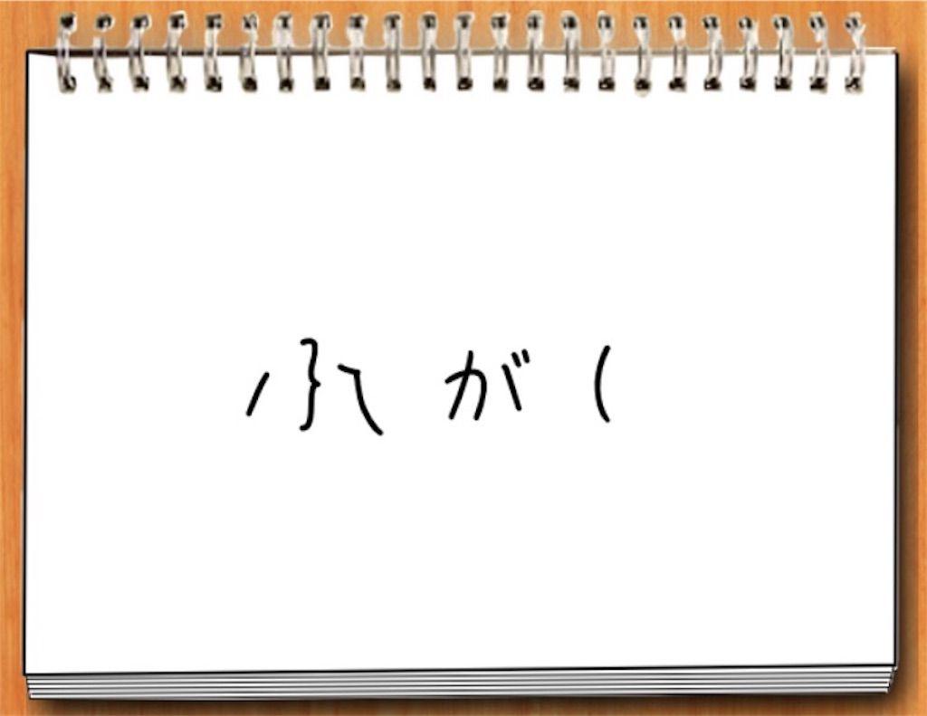 【私の夏休み】13日目の攻略