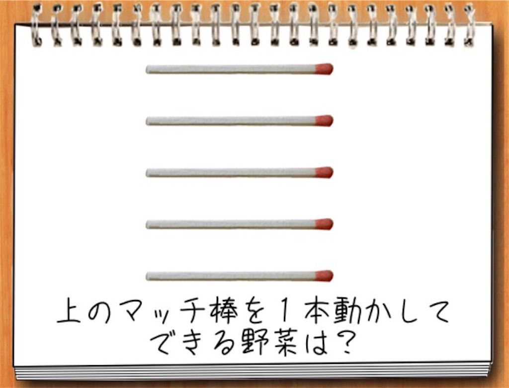 【私の夏休み】14日目の攻略