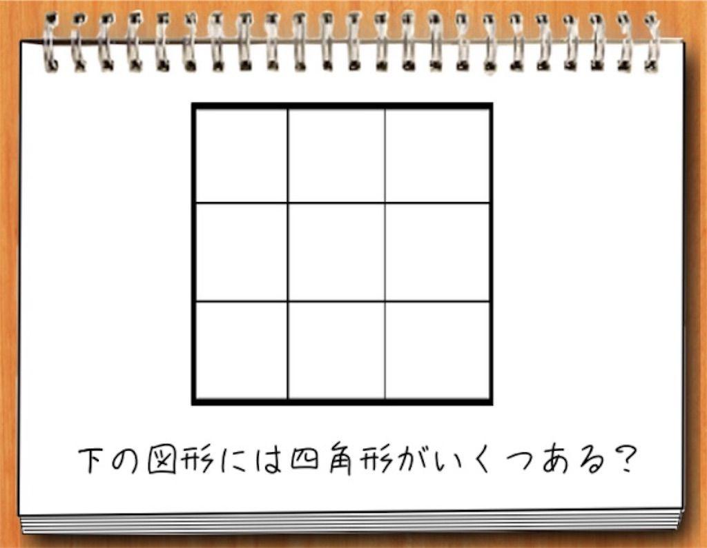 【私の夏休み】19日目の攻略