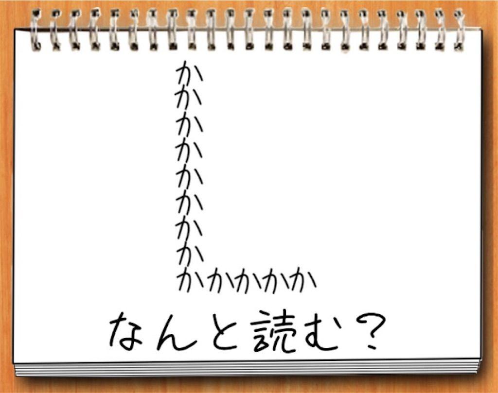 【私の夏休み】1日目の攻略