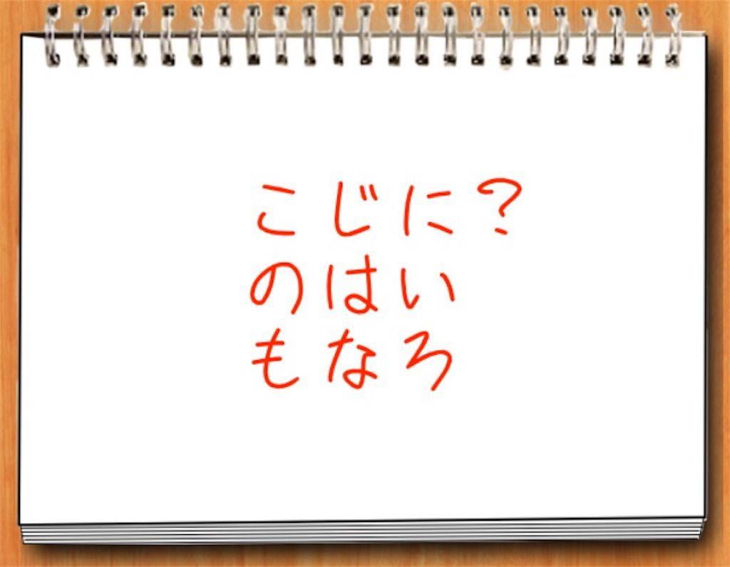 【私の夏休み】9日目の攻略