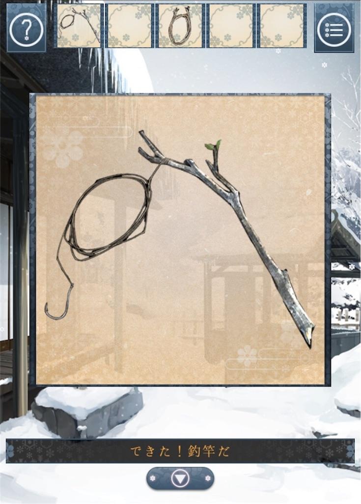 【忘れ雪】 ステージ4の攻略12