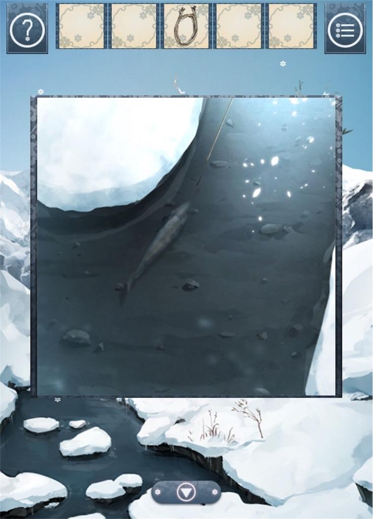 【忘れ雪】 ステージ4の攻略13