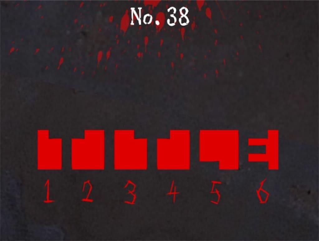 【謎解き 廃墟からの脱出】 No.38の攻略