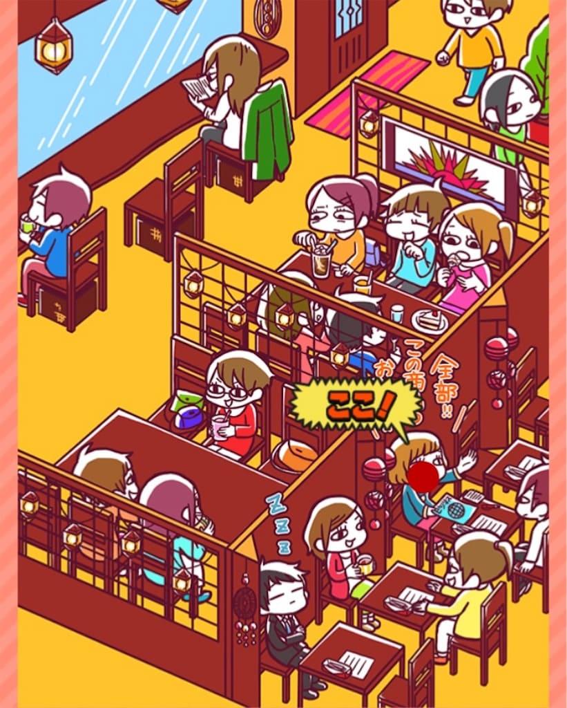 【〇〇な奴の特徴ww】ドン引き.11「喫茶店」の攻略