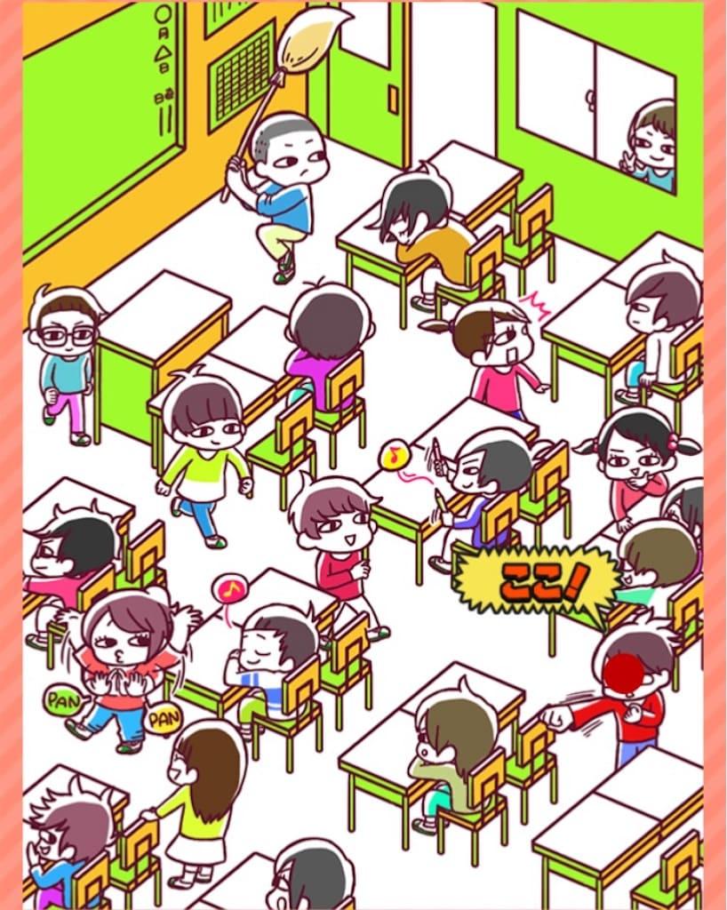 【〇〇な奴の特徴ww】ドン引き.09「学校休み時間」の攻略2