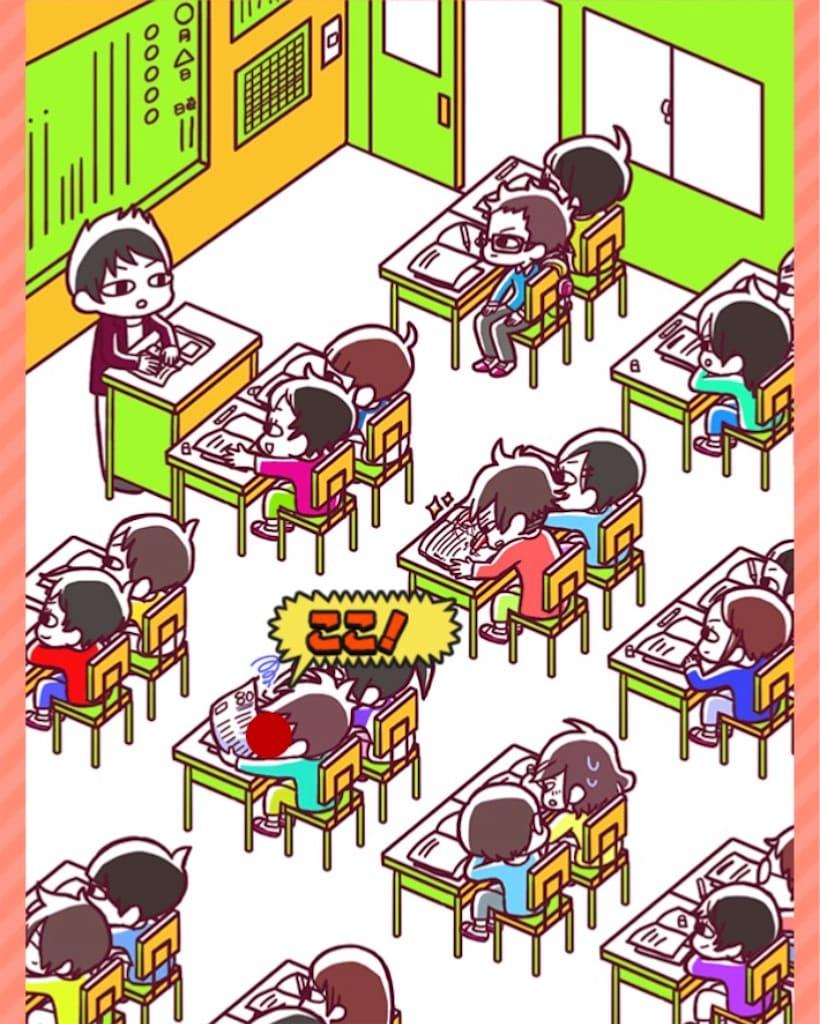 【〇〇な奴の特徴ww】ドン引き.07「学校」の攻略1