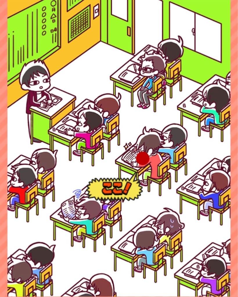 【〇〇な奴の特徴ww】ドン引き.07「学校」の攻略2