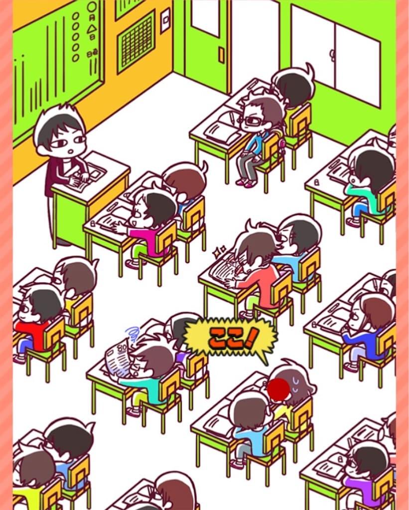 【〇〇な奴の特徴ww】ドン引き.07「学校」の攻略3