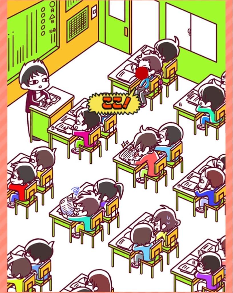 【〇〇な奴の特徴ww】ドン引き.07「学校」の攻略4