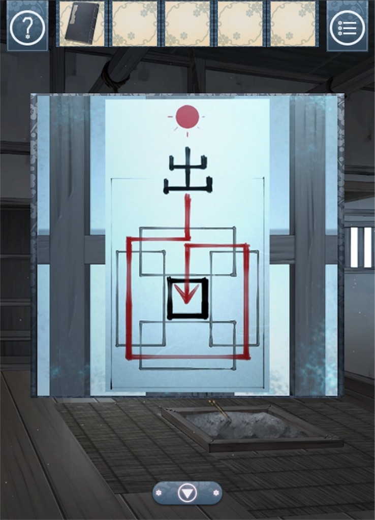 【忘れ雪】 ステージ8の攻略4