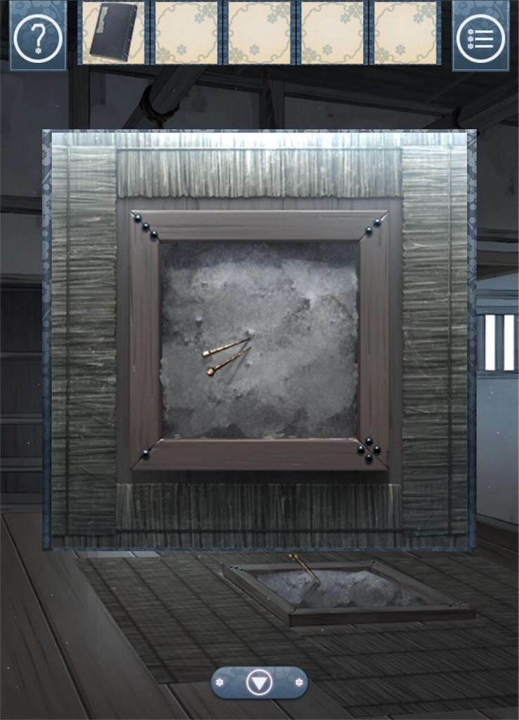 【忘れ雪】 ステージ8の攻略5