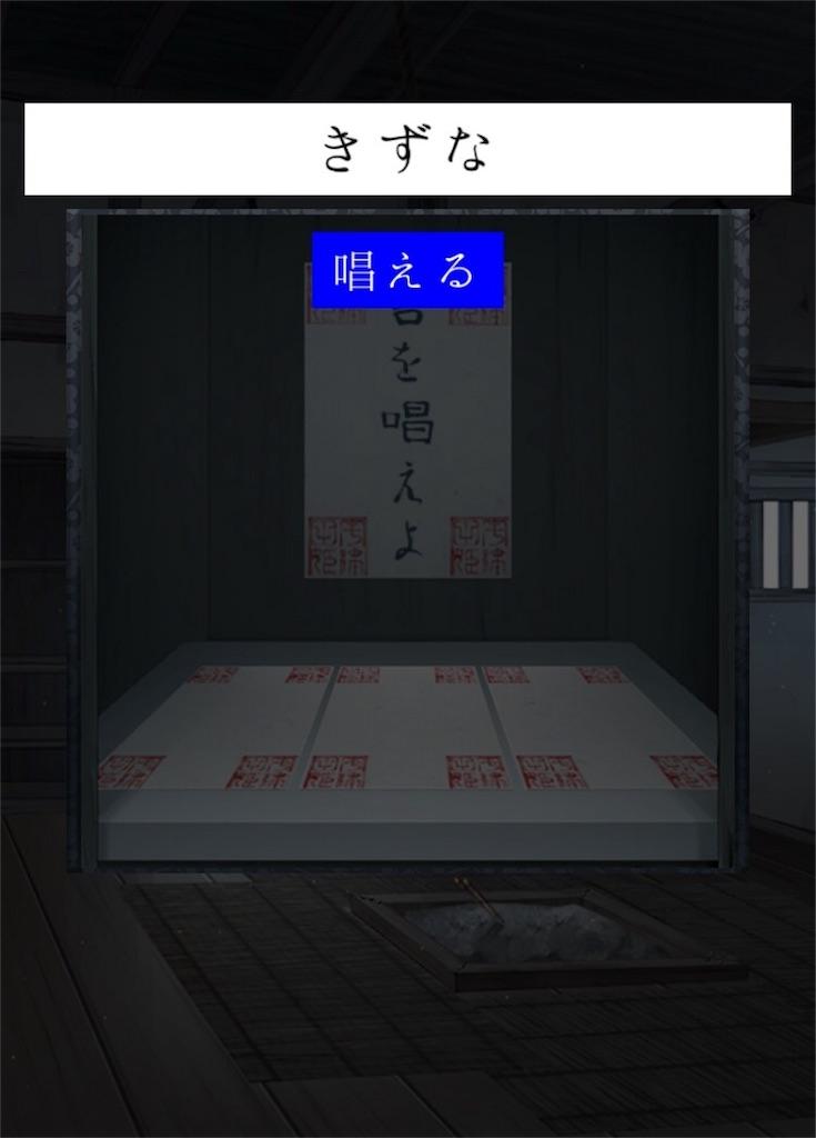 【忘れ雪】 ステージ8の攻略15