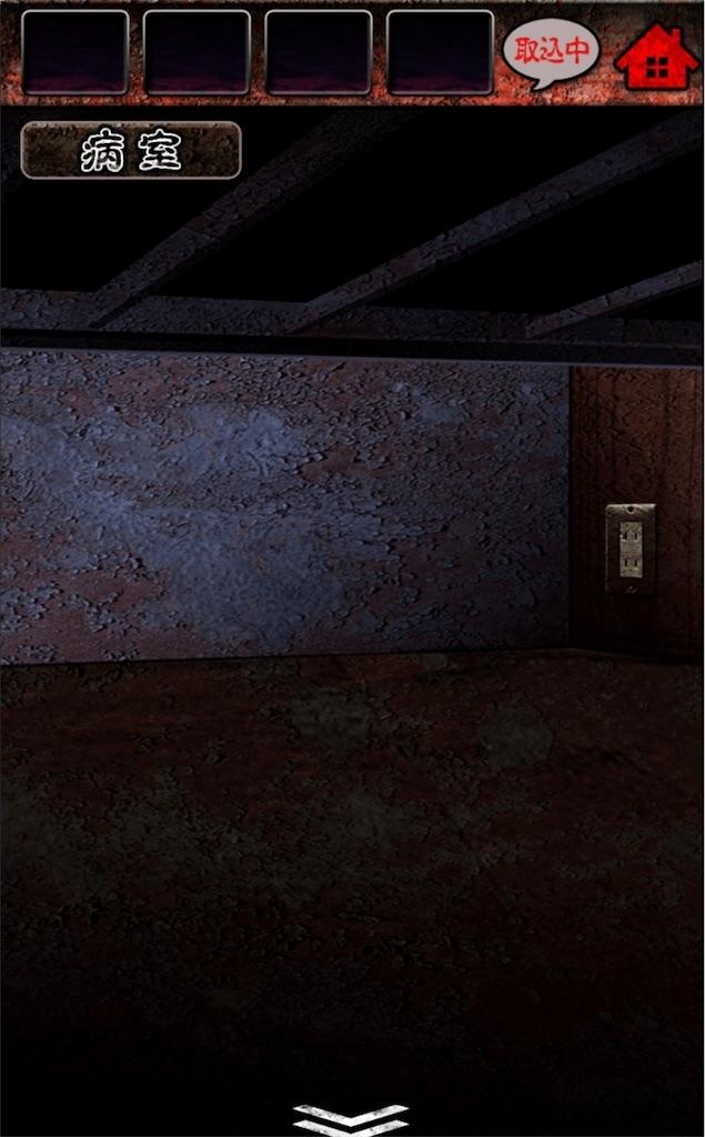 心霊病院からの脱出  ステージ8「隠伏」の攻略