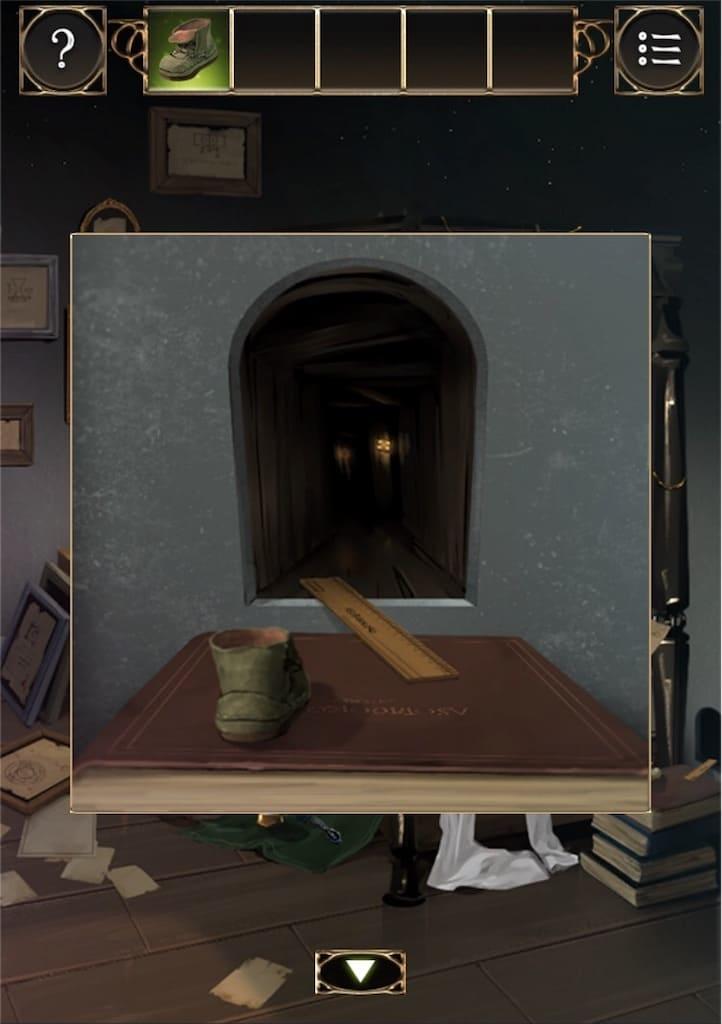 魔法使いの家からの脱出 ステージ8の攻略6