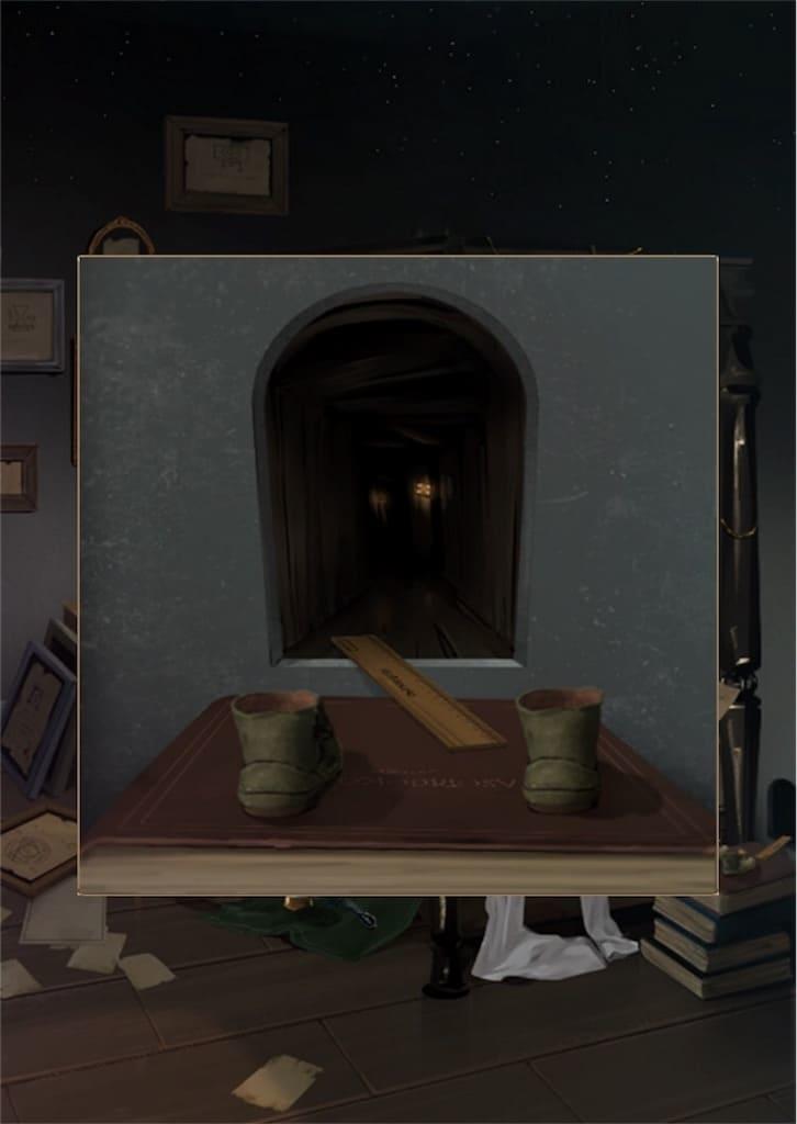 魔法使いの家からの脱出 ステージ8の攻略9