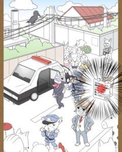 【鼻毛探偵】ステージ19「事件は無事に解決」の攻略1