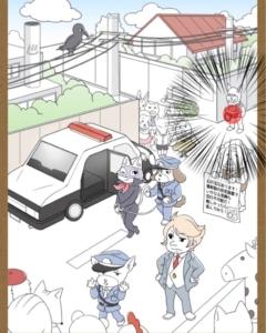 【鼻毛探偵】ステージ19「事件は無事に解決」の攻略2