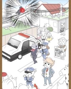 【鼻毛探偵】ステージ19「事件は無事に解決」の攻略3