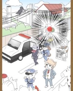 【鼻毛探偵】ステージ19「事件は無事に解決」の攻略4