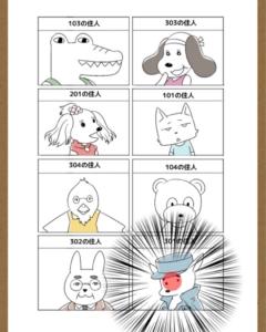 【鼻毛探偵】ステージ15「怪盗ワルサはこの中に!?」の攻略
