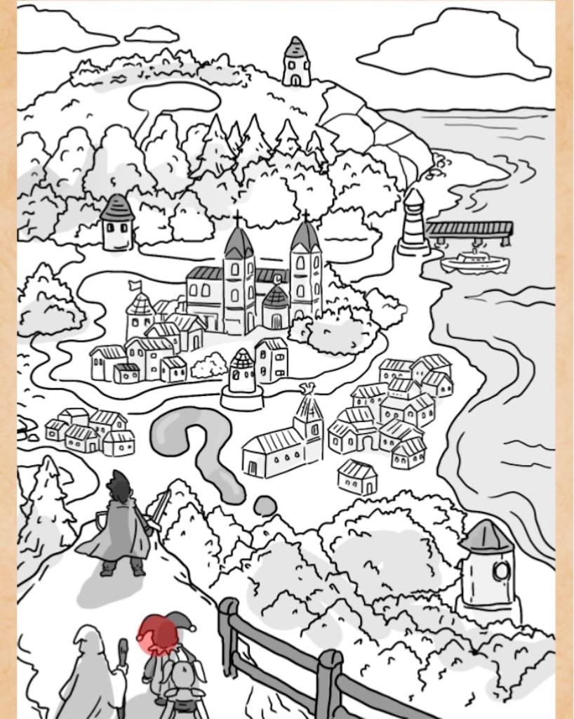 【謎解きは魔王討伐のあとで】 FILE.20「新たな旅立ち」の攻略1