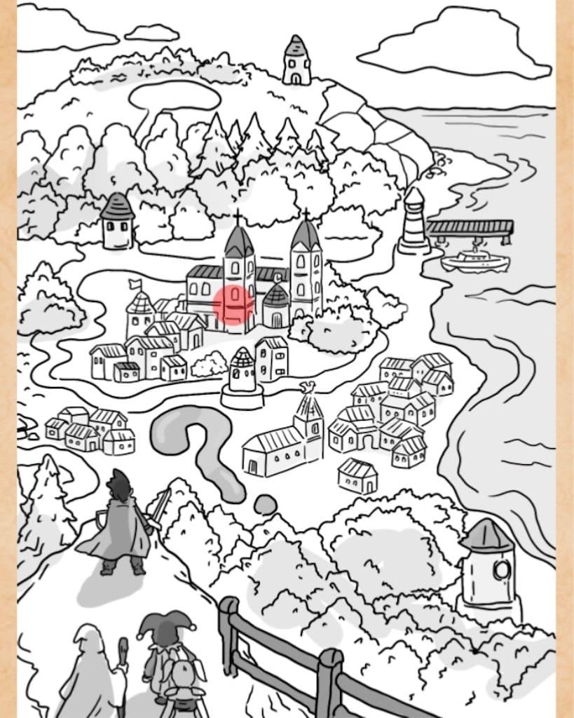 【謎解きは魔王討伐のあとで】 FILE.20「新たな旅立ち」の攻略2