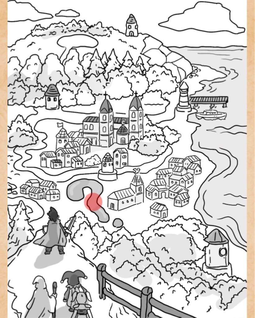 【謎解きは魔王討伐のあとで】 FILE.20「新たな旅立ち」の攻略3