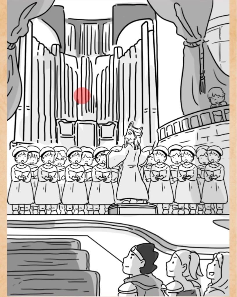 【謎解きは魔王討伐のあとで】 FILE.19「お別れの歌」の攻略3