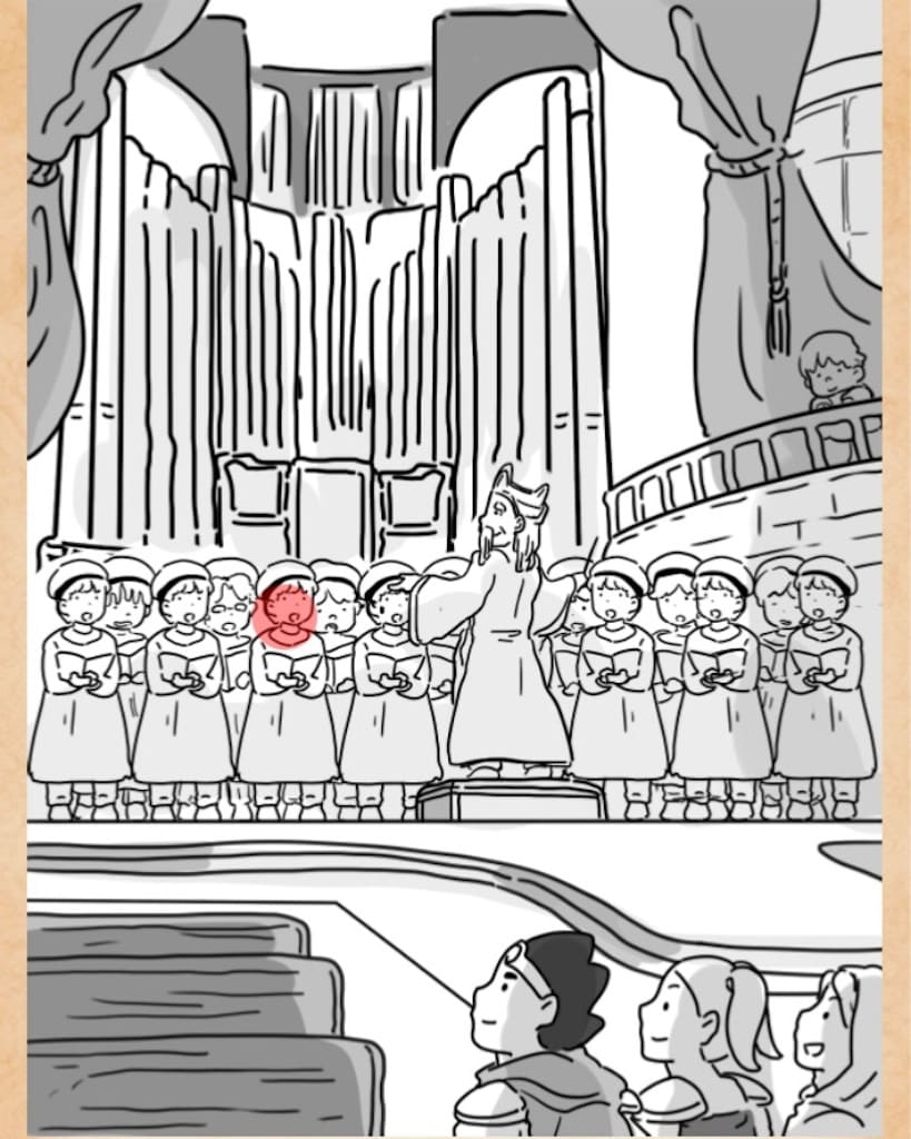 【謎解きは魔王討伐のあとで】 FILE.19「お別れの歌」の攻略2