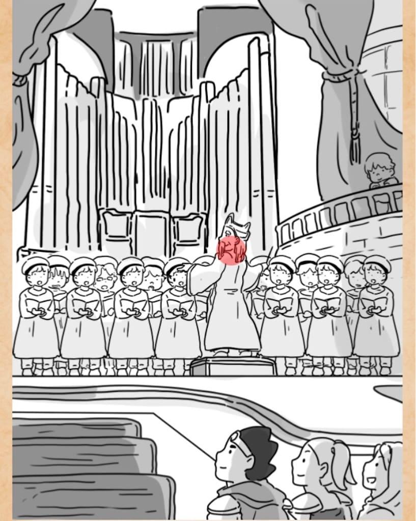 【謎解きは魔王討伐のあとで】 FILE.19「お別れの歌」の攻略1