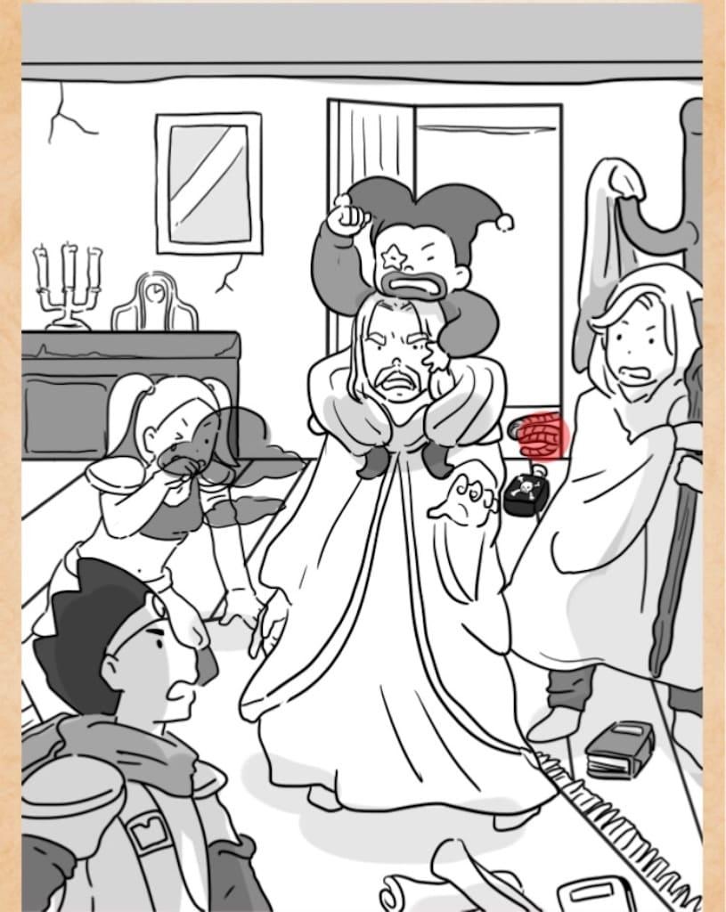 【謎解きは魔王討伐のあとで】 FILE.17「道化師の大活躍」の攻略1