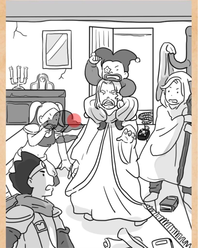 【謎解きは魔王討伐のあとで】 FILE.17「道化師の大活躍」の攻略2