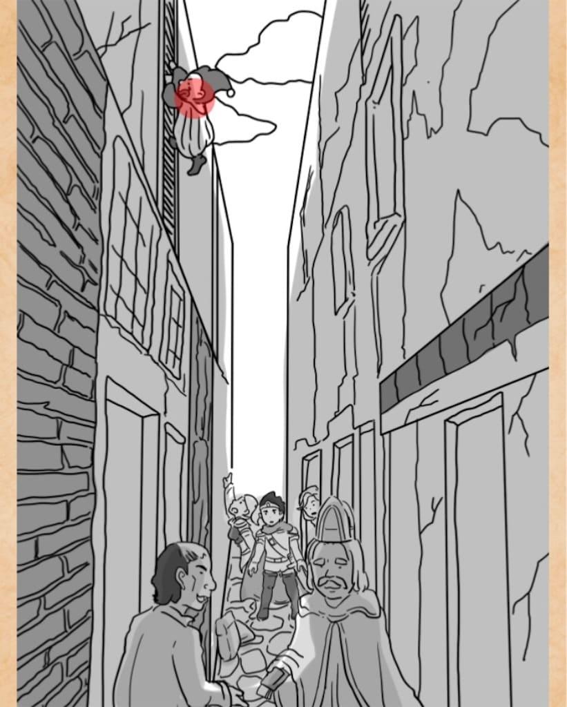 【謎解きは魔王討伐のあとで】 FILE.13「路地裏の密談」の攻略1