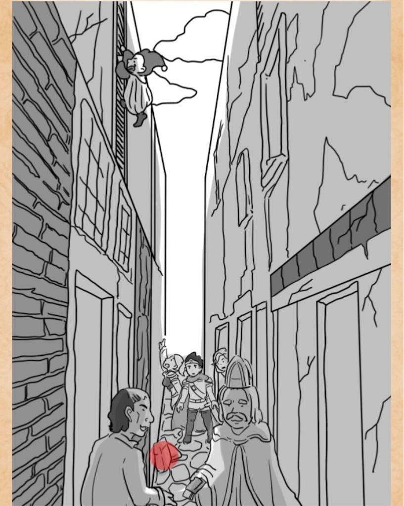 【謎解きは魔王討伐のあとで】 FILE.13「路地裏の密談」の攻略4