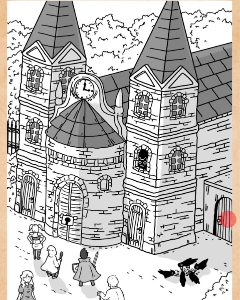 【謎解きは魔王討伐のあとで】 FILE.02「教会はお留守?」の攻略4