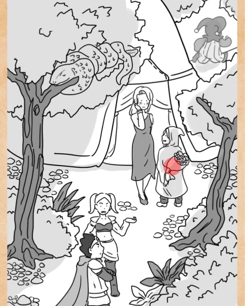 【謎解きは魔王討伐のあとで】 FILE.10「魔法使いの特技」の攻略1