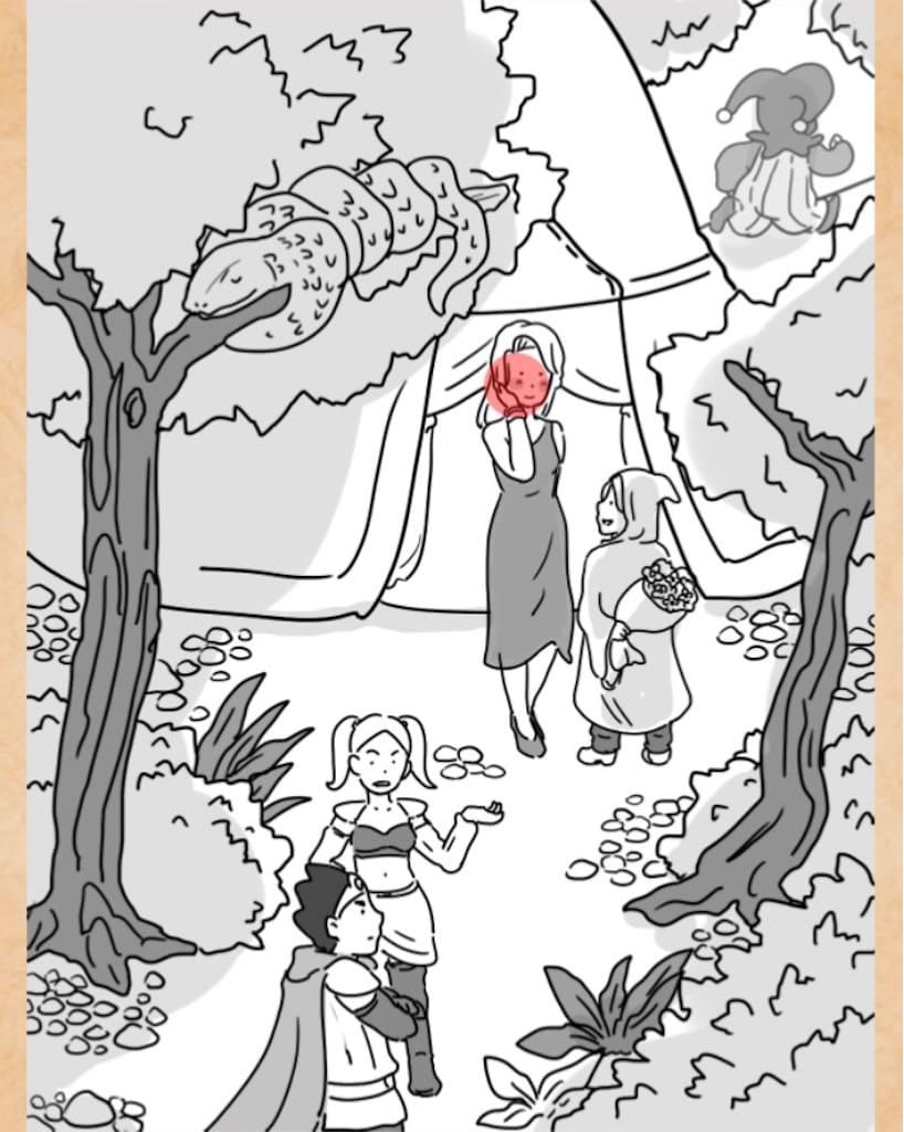 【謎解きは魔王討伐のあとで】 FILE.10「魔法使いの特技」の攻略2