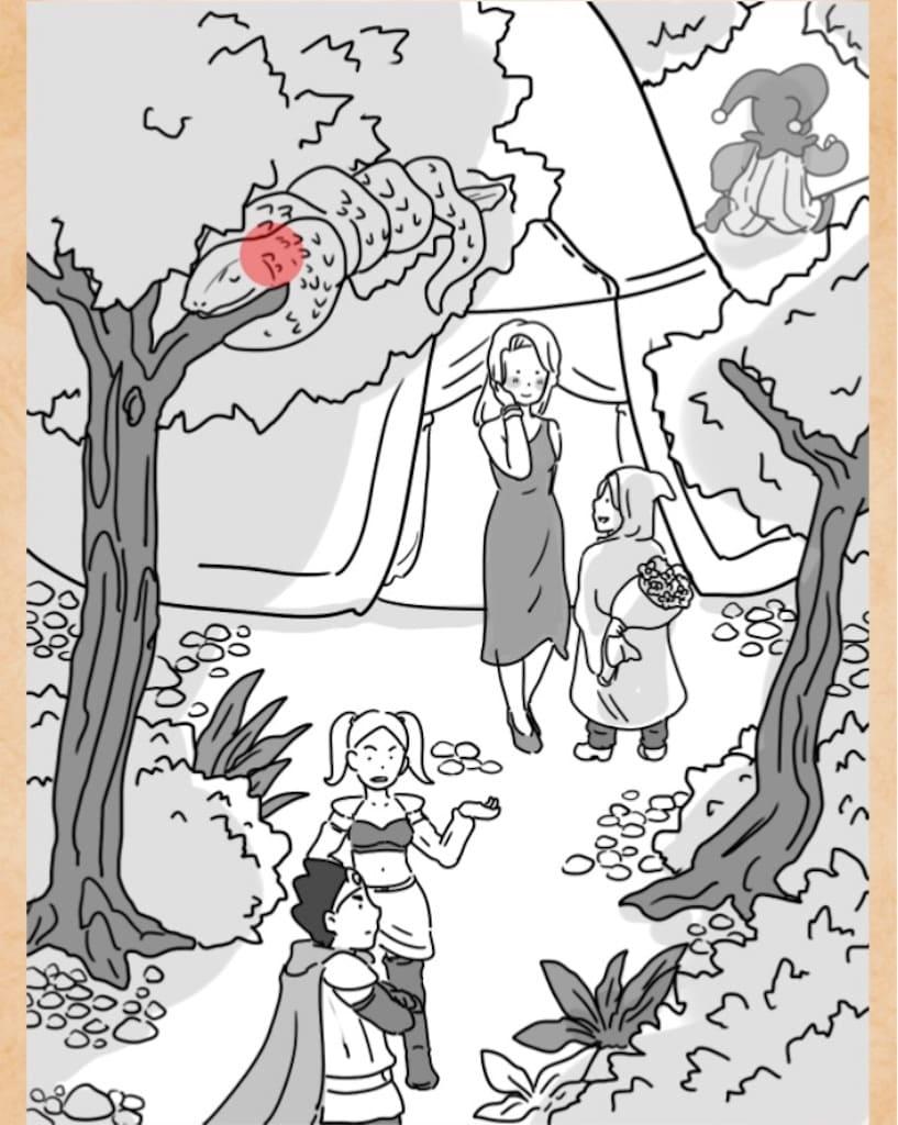 【謎解きは魔王討伐のあとで】 FILE.10「魔法使いの特技」の攻略3