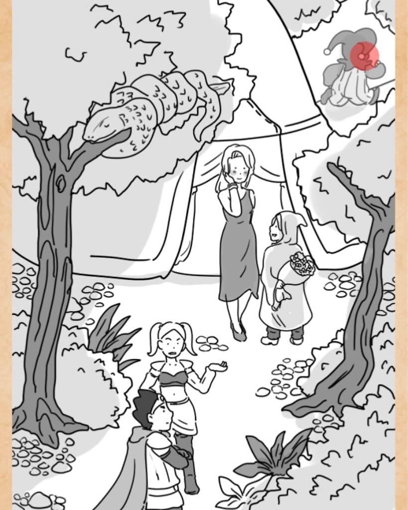 【謎解きは魔王討伐のあとで】 FILE.10「魔法使いの特技」の攻略4