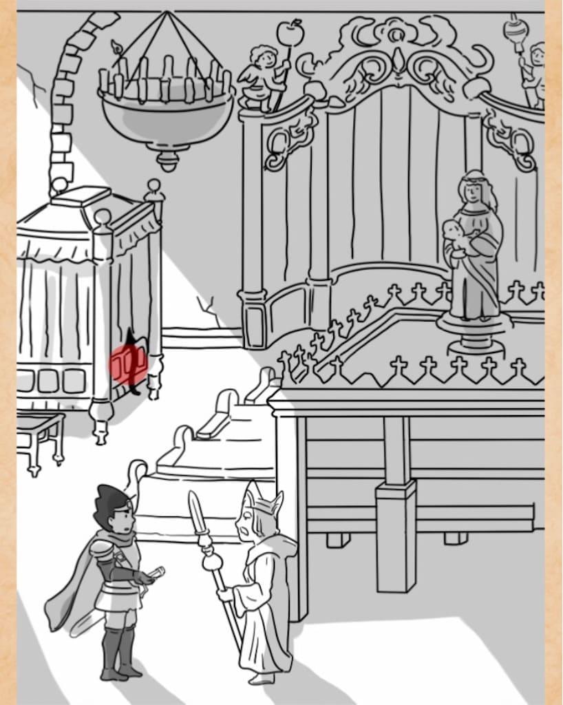 【謎解きは魔王討伐のあとで】 FILE.07「司祭からの依頼」の攻略3