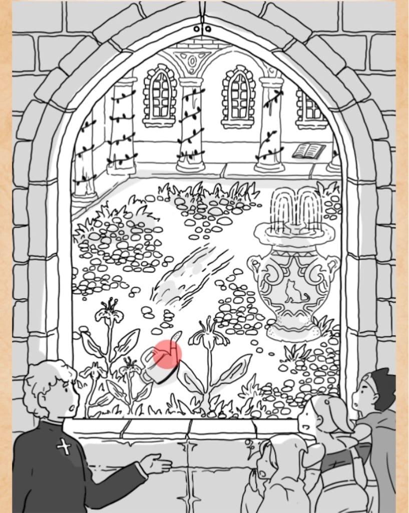 【謎解きは魔王討伐のあとで】 FILE.03「謎かおる中庭」の攻略2