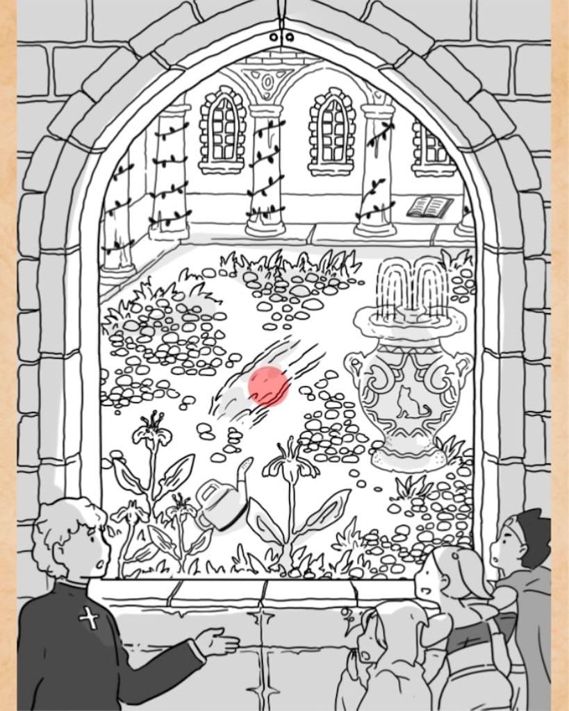 【謎解きは魔王討伐のあとで】 FILE.03「謎かおる中庭」の攻略3