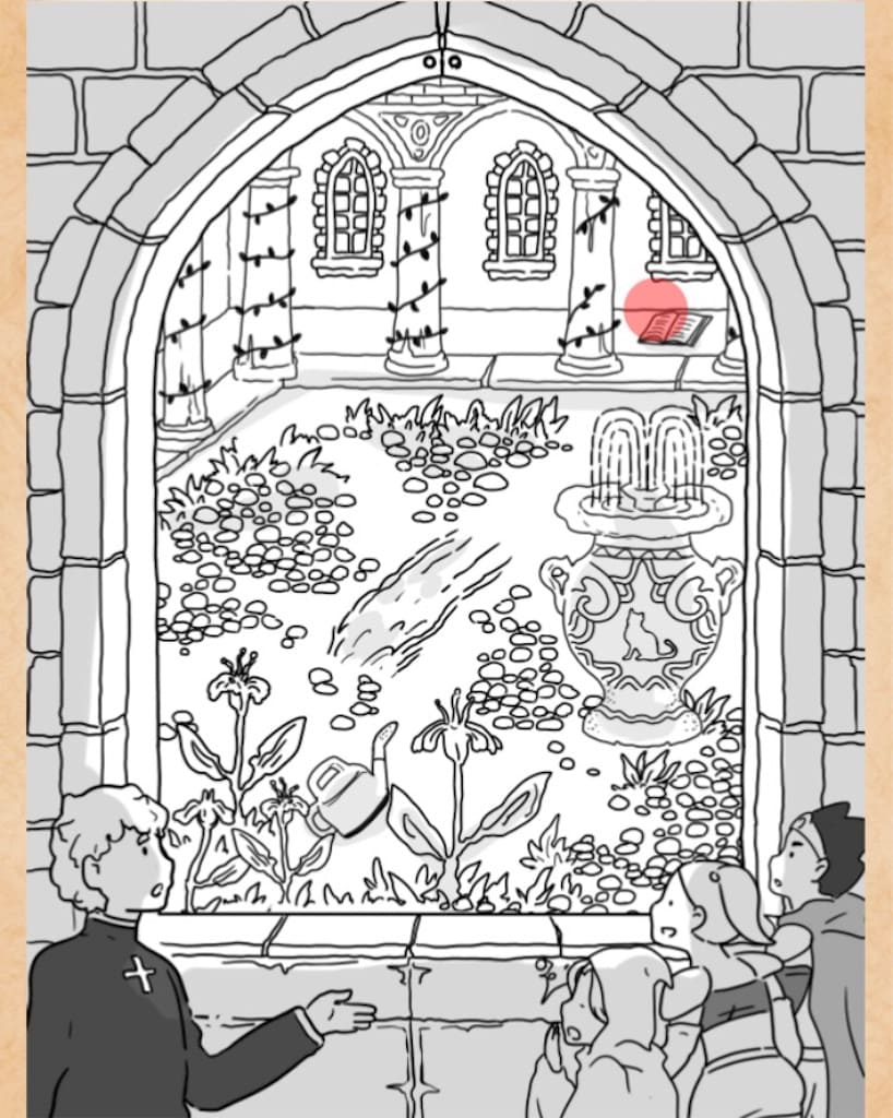 【謎解きは魔王討伐のあとで】 FILE.03「謎かおる中庭」の攻略4