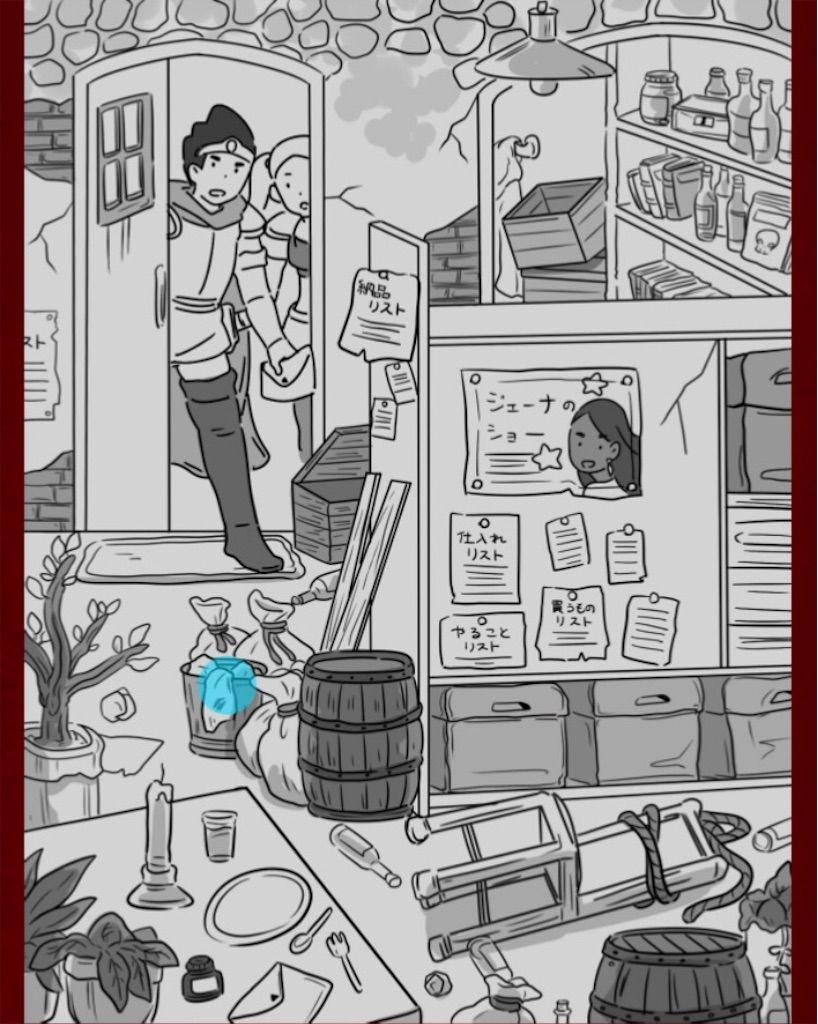 【なぞときクエスト】 FILE.17「謎の地下室」の攻略3