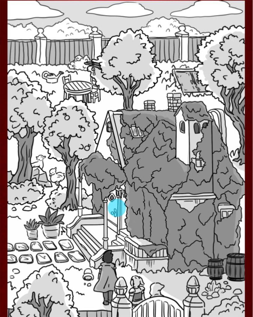 【なぞときクエスト】 FILE.16「あやしい屋敷」の攻略1