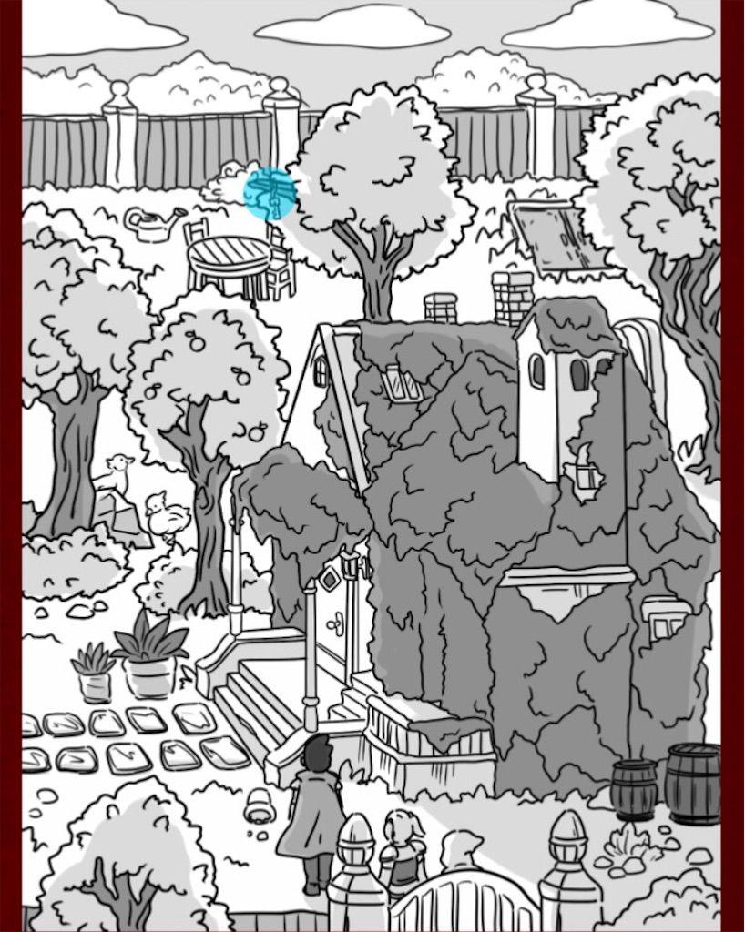【なぞときクエスト】 FILE.16「あやしい屋敷」の攻略2