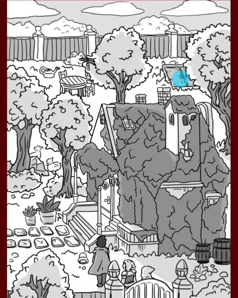 【なぞときクエスト】 FILE.16「あやしい屋敷」の攻略4