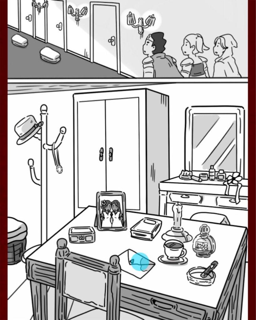 【なぞときクエスト】 FILE.15「再び宿屋へ」の攻略4
