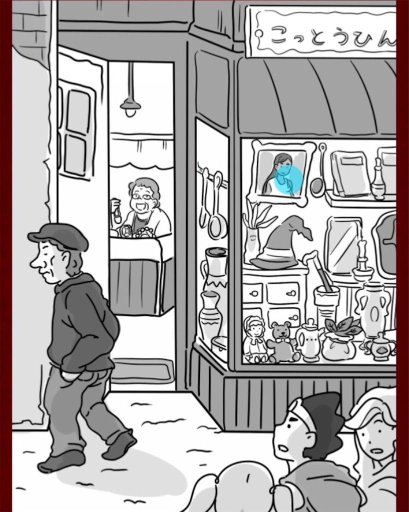 【なぞときクエスト】 FILE.10「裏通りの骨とう品店」の攻略1